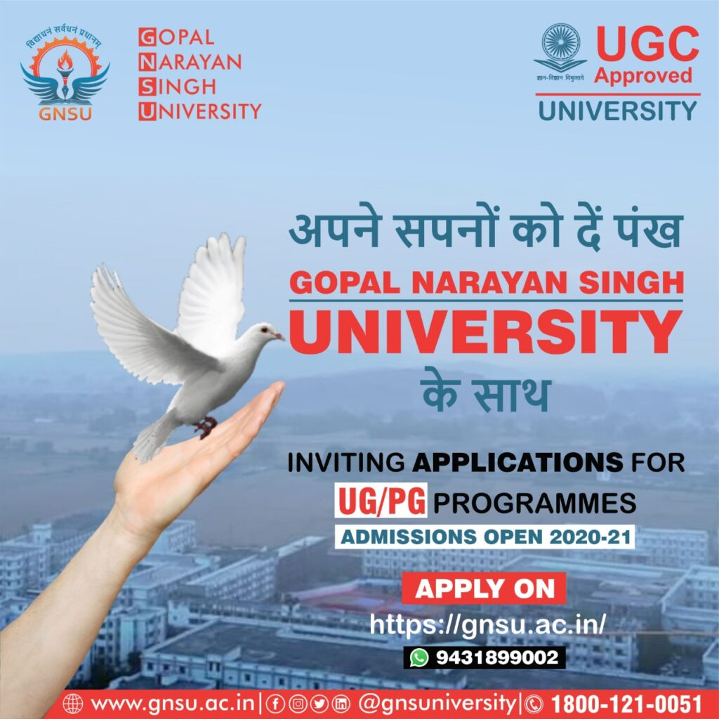 This image has an empty alt attribute; its file name is GNSU-GOPAL-NARAYAN-SINGH-UNIVERSITY-AD-1024x1024.jpg